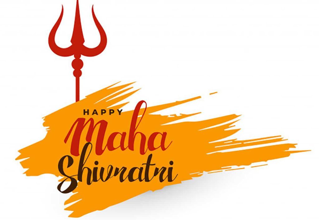 Maha Shivratri Quotes